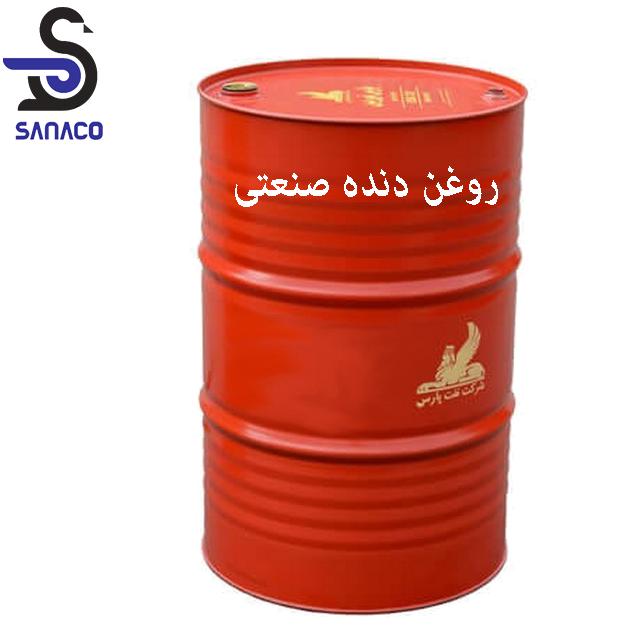 روغن دنده صنعتی نفت پارس