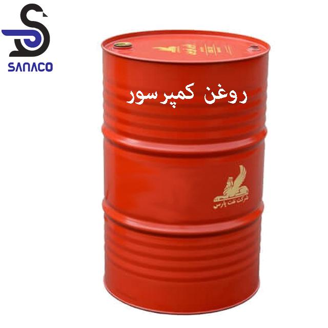 روغن کمپرسور نفت پارس