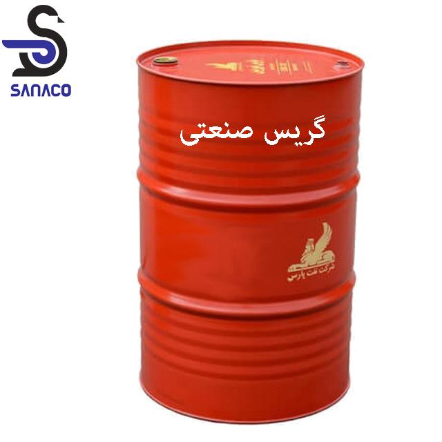 گریس صنعتی نفت پارس